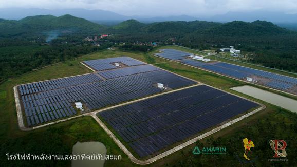 Solar Powerplant
