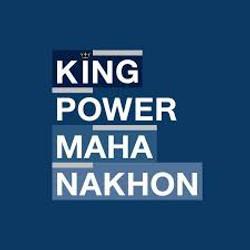 king power mahanakon