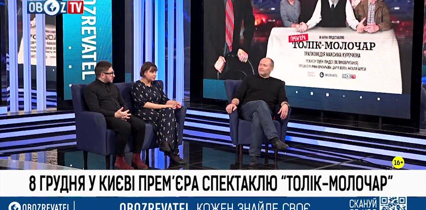 TV.mp4