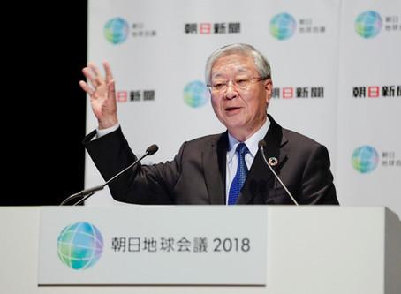中西経団連会長スピーチ/朝日地球会議2018