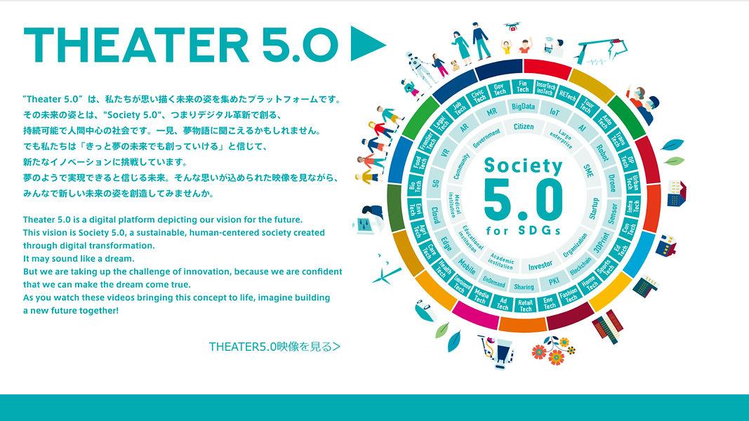 theater5_0.jpg