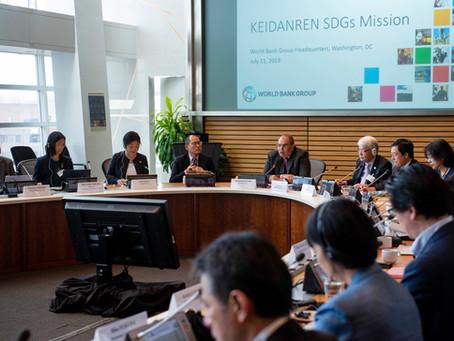 「国連ハイレベル政治フォーラム」の開催にあわせSDGsミッションを米国に派遣