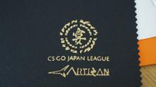 Artisan RMシリーズ-宴Staffレビュー