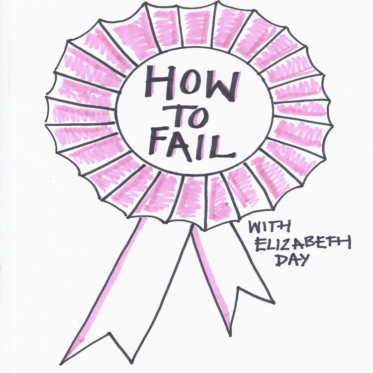 Logo for 'How to Fail' with Elizabeth Day podcast
