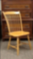 Archback Side Chair with wood seat Floor Model Special Oak with S-2 Stain