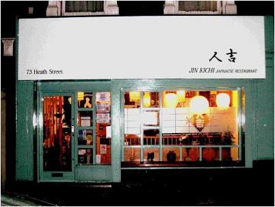 Jin Kichi, London