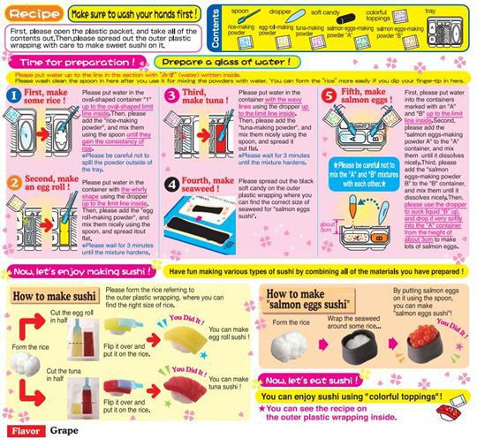 Free-Download-Popin-Cookin-Sushi-English-Instructions-1.JPG
