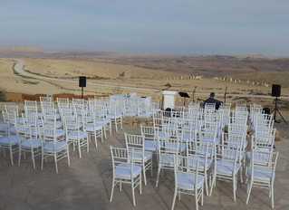 Desert Bar Mitzvah
