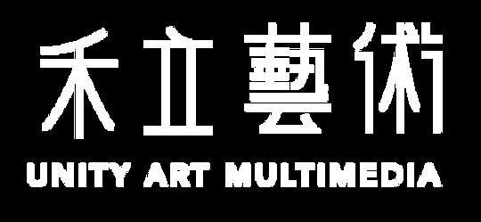 禾立藝術logotype-07.png