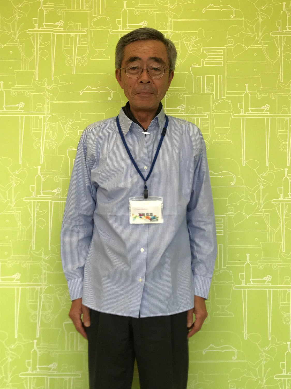 吉田 成雄
