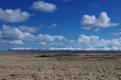 View from Hlíðargarður Farmhouse