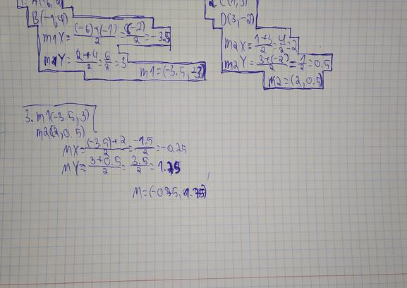 מיטב בר בן נון - שיעורים במתמטיקה