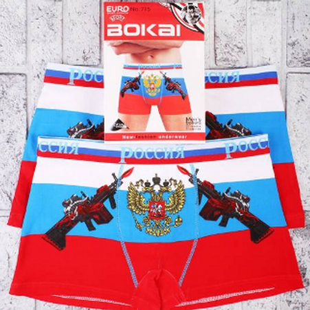 Боксеры муж Bokai 715