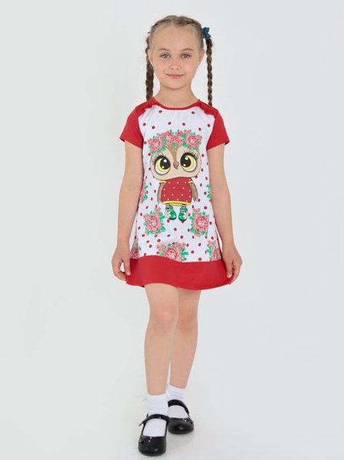 """ПЛ-519/1 Платье """"Изабелла-1"""""""