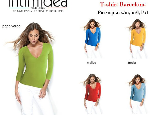 IN-T-Shirt Barcelona (colour SS19)