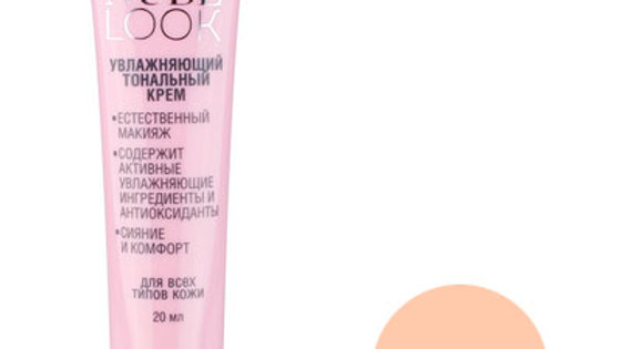 EM Тональный крем Nude Look увлажняющий, 20 мл, 02 Натуральный