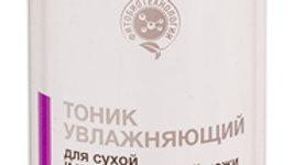 EVA EST Тоник для сухой и чувствительной кожи увлажняющий, 250 мл