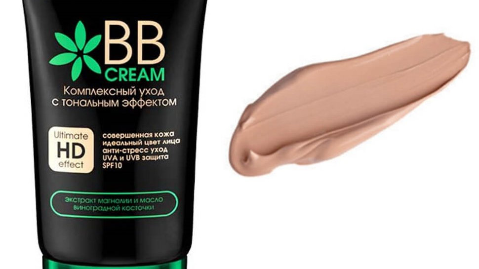 BB Cream ART-VISAGE 403 темный беж