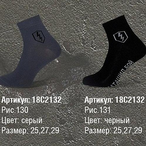 18С2132 Носки Муж. WORLD OF TANKS,130/1 С/Н