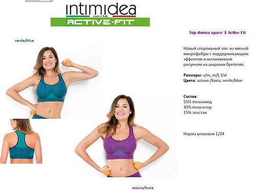 IN-Top donna space 3 Active-Fit 08/18