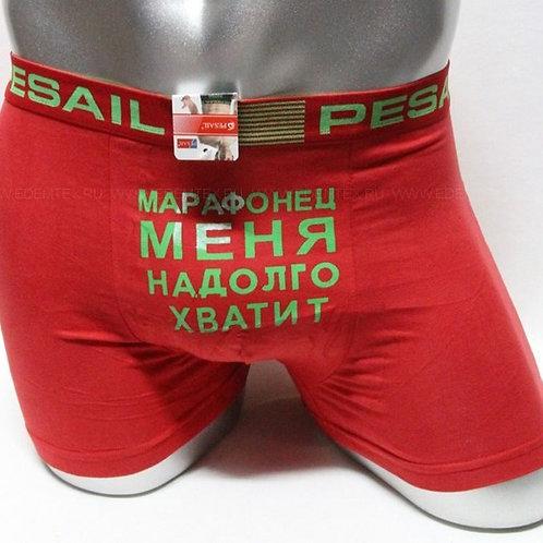 PS боксеры мужские 82357