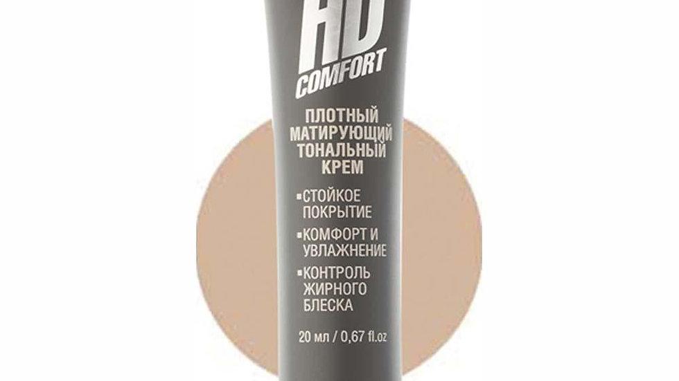 ЕМ Тональный крем HD Comfort ухаживающий, 20 мл, 02 Золотисто-бежевый 1211