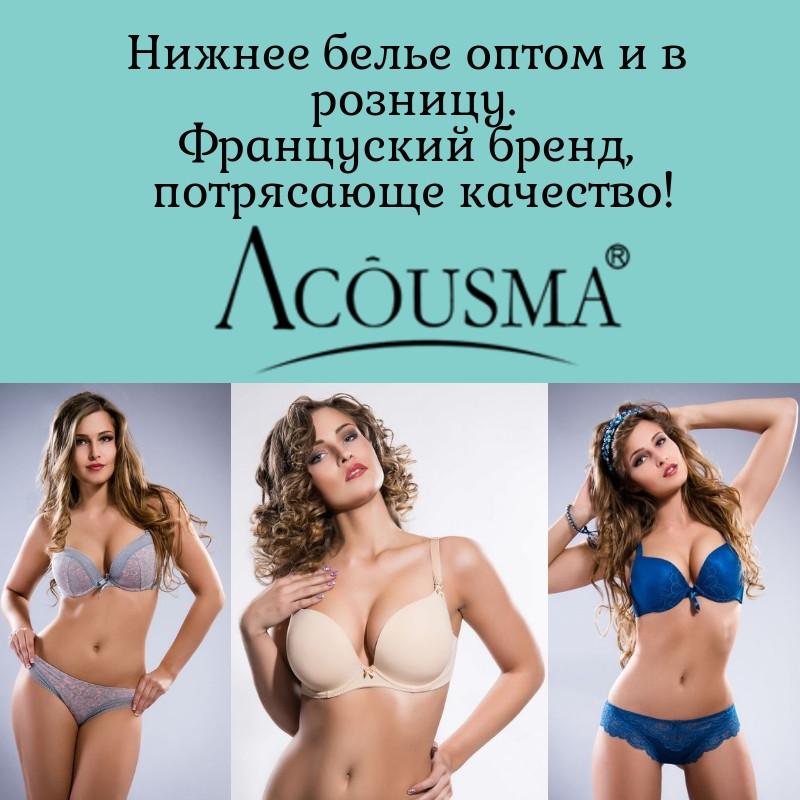 acousmaoptom.ru