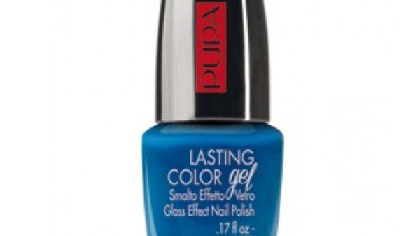 "PUPA  Лак для ногтей т.057 ""Lasting Color Gel"""