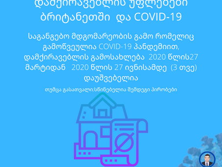 Basic rights during COVID-19