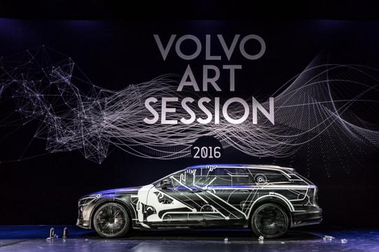 Volvo Art Session