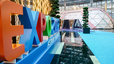 EXPO 2017 Astana