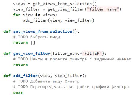 Структурное программирование