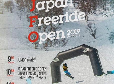 Japan Freeride Open