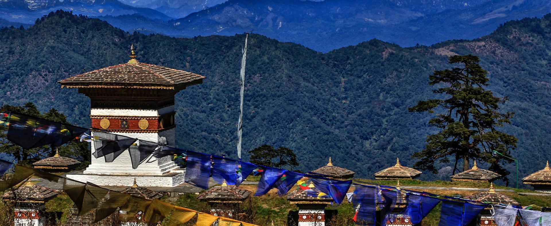 DURING BHUTAN TOUR