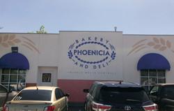Phoenicia Bakery and Deli