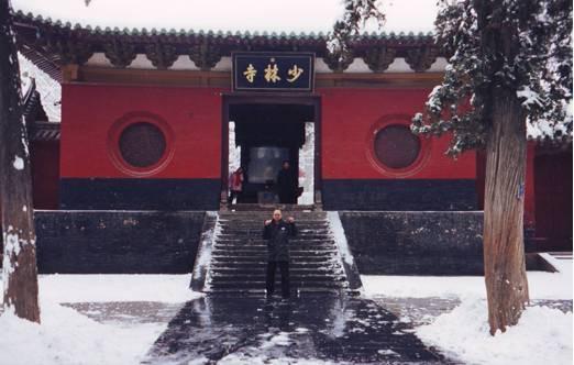 Shaolin Monestary craig.jpg