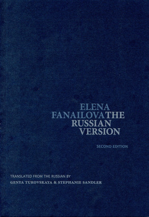 THE RUSSIAN VERSION