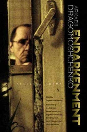 ENDARKENMENT: SELECTED POEMS