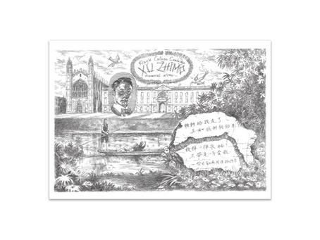 Xu Zhimo print and postcard