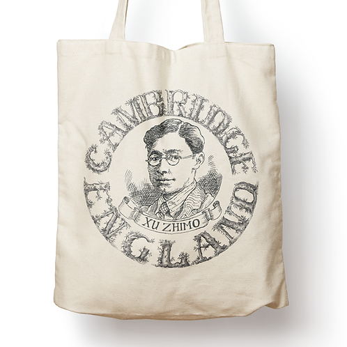 Xu Zhimo Canvas Tote Bag