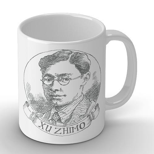 Xu Zhimo Earthenware Mug in Black & White