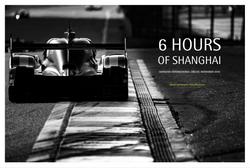 Six Hours of Shanghai