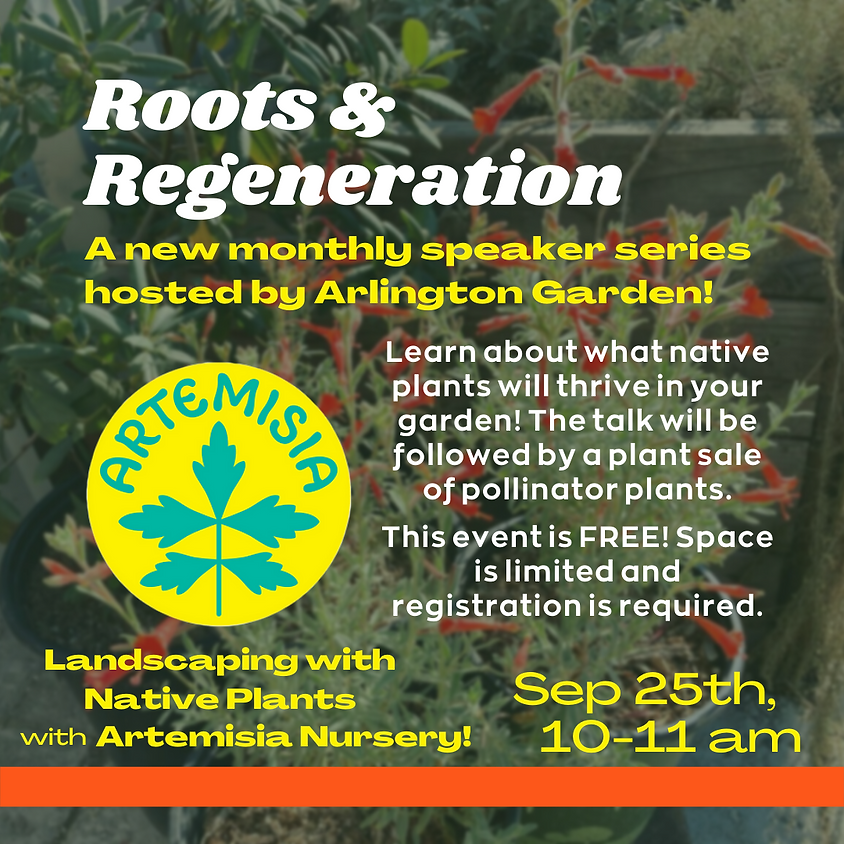 Landscaping with Native Plants at Arlington Garden