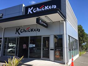 K Chicken