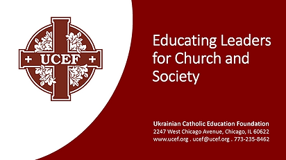 Ukrainian Catholic Education Foundation Logo