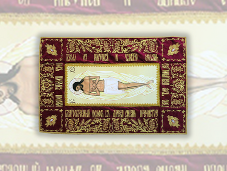 The Veneration of the Holy Shroud