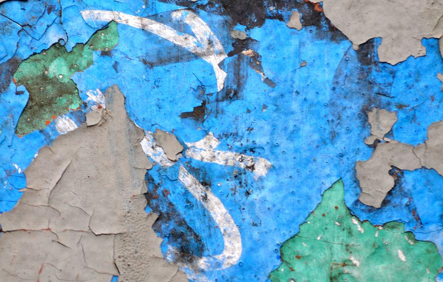 Peeling Paint, Brooklyn, NY