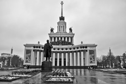 All-Russian Exhibition Center,VDNKh (Russia), Central Pavilion