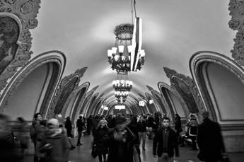 Kievskaya (Circle Line)