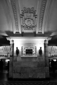 Oktyabrskaya station's hall